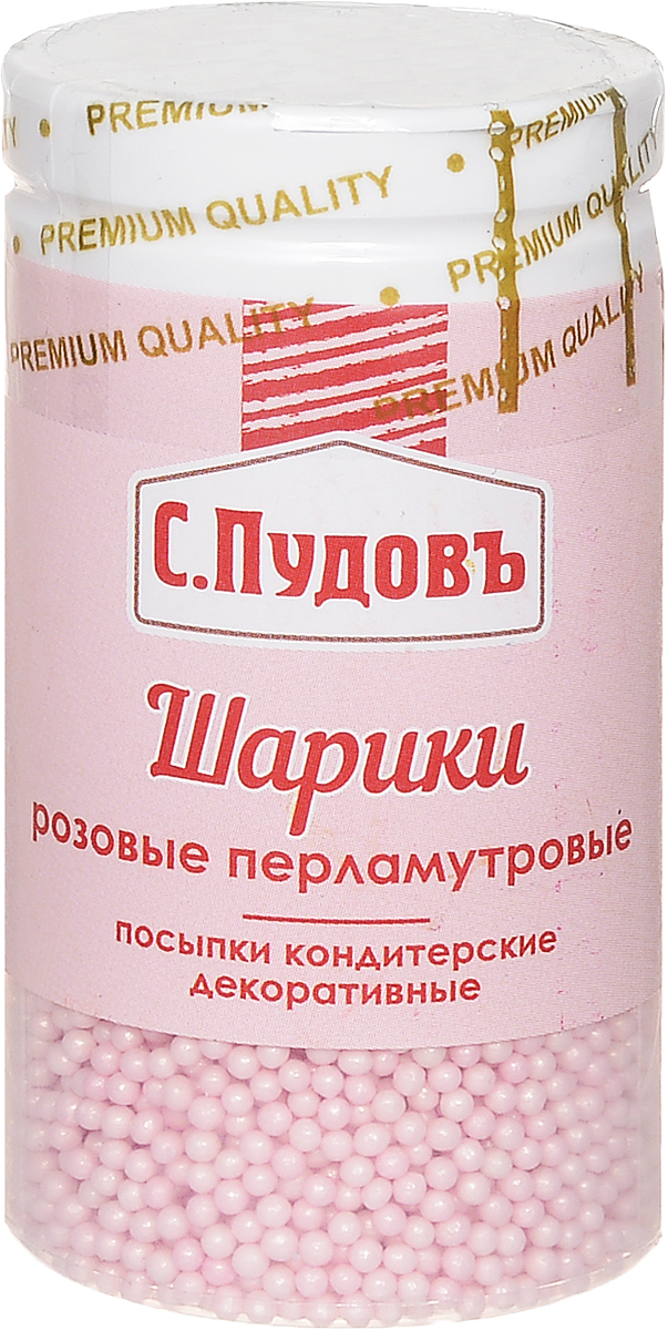 Пудовъ посыпки шарики розовые перламутровые, 55 г пудовъ улучшитель хлебопекарный фаворит 55 г