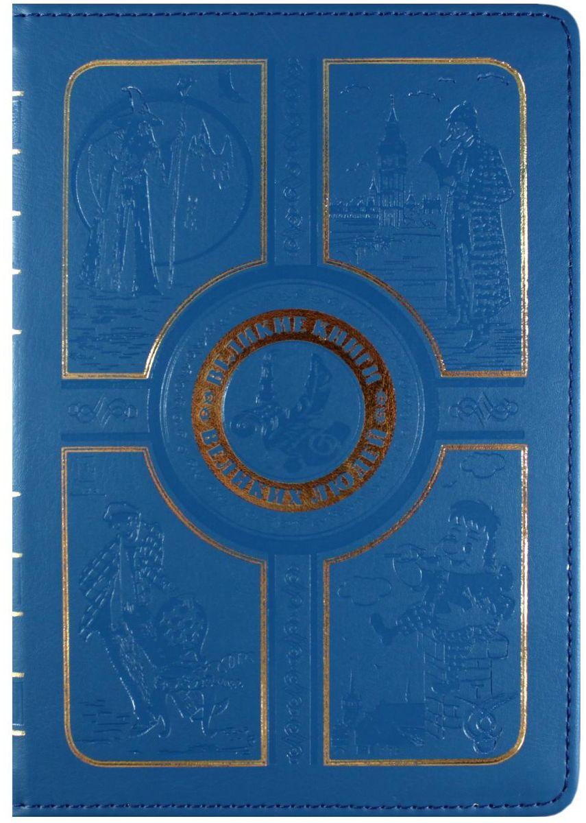Vivacase Book, Blue чехол для электронных книг 6 аксессуары для электронных книг