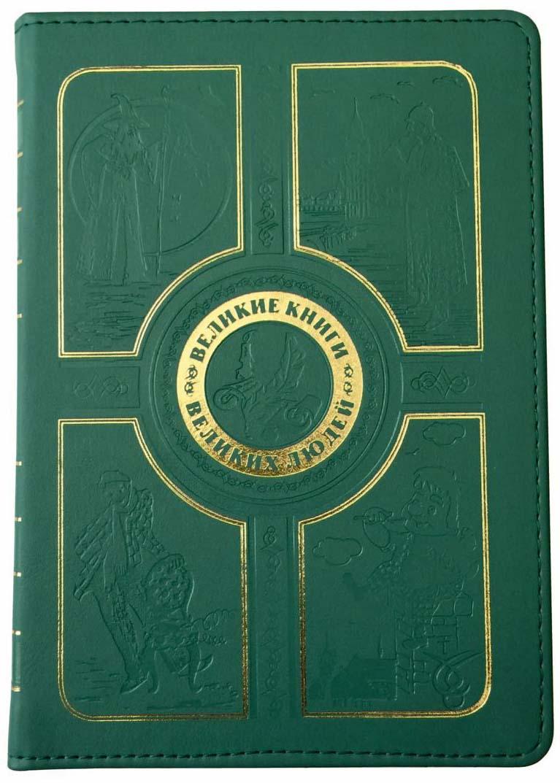 Vivacase Book, Green чехол для электронных книг 6 аксессуары для электронных книг