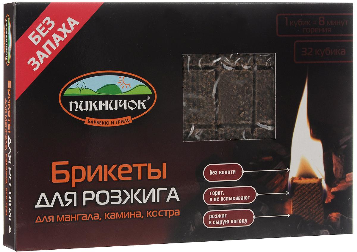 Брикеты для розжига Пикничок, 32 кубика брикеты для розжига грилькофф 64 шт