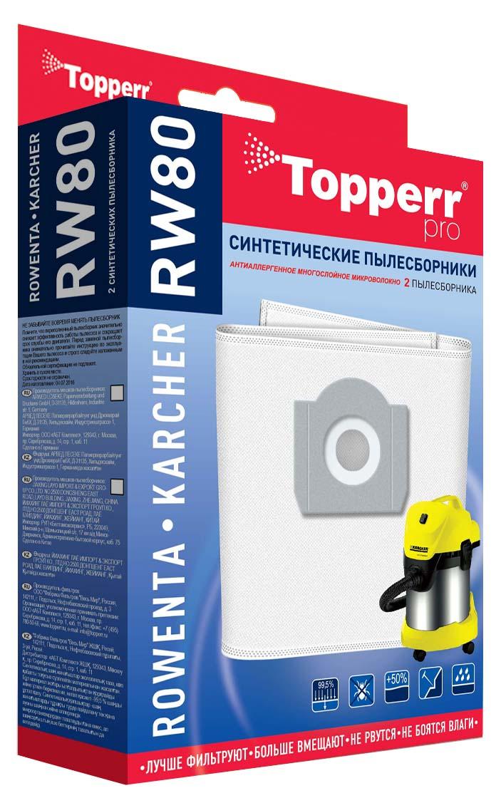 Topperr RW 80 комплект пылесборников для пылесосов Rowenta, Karcher, 2 шт