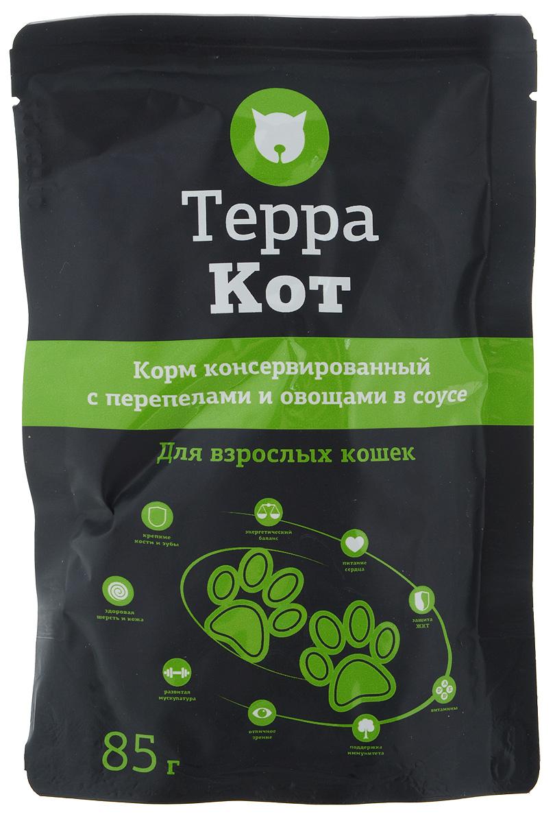 Фото - Консервы Терра Кот для взрослых кошек, с перепелами и овощами в соусе, 85 г консервы терра кот для взрослых кошек с перепелами и овощами в соусе 85 г