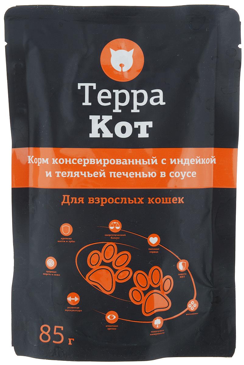 Фото - Консервы Терра Кот для взрослых кошек, с индейкой и телячьей печенью, 85 г консервы терра кот для взрослых кошек с перепелами и овощами в соусе 85 г