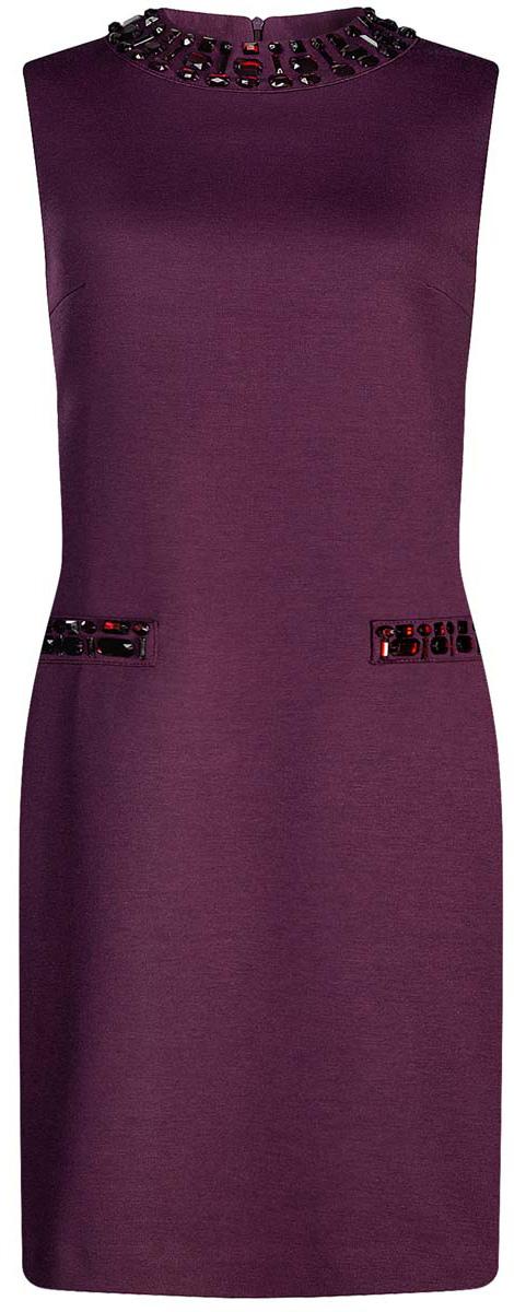 Платье oodji платье oodji collection цвет бирюзовый 24001082 2b 47420 7300n размер m 46