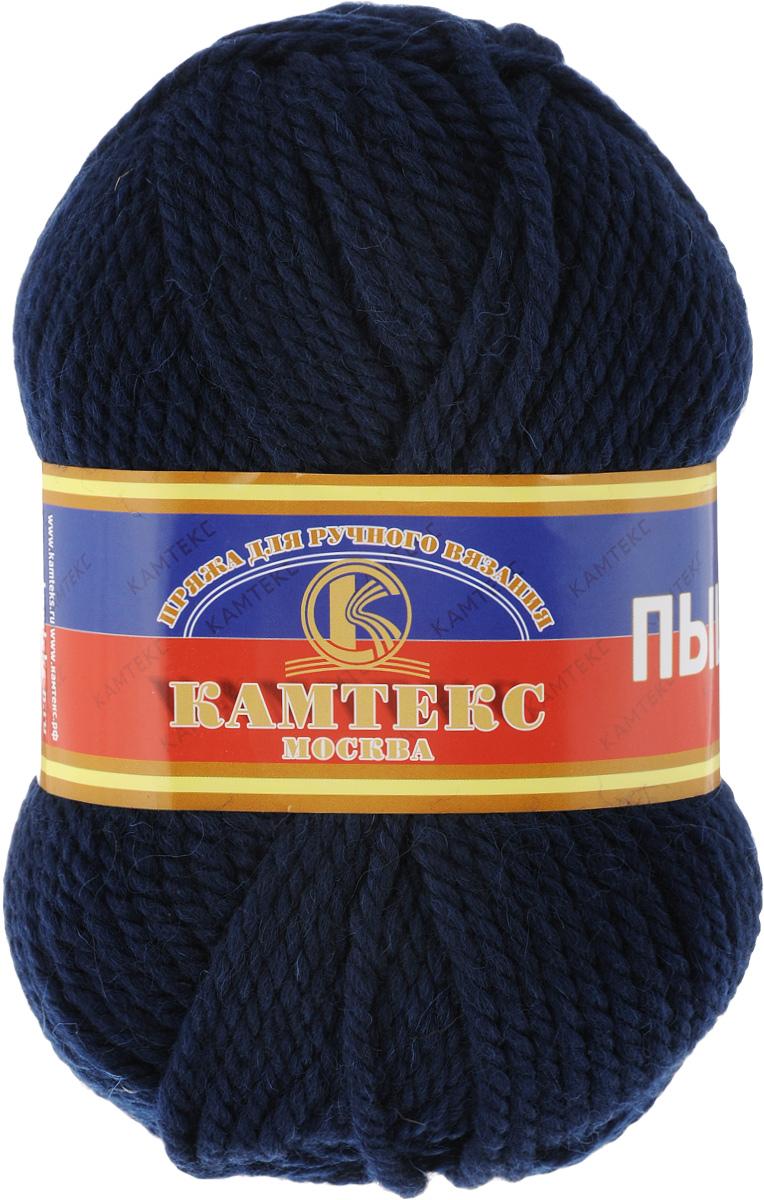 Пряжа для вязания Камтекс Пышка, цвет: темно-синий (173), 110 м, 100 г, 10 шт пряжа для вязания камтекс семицветик цвет розовый 056 180 м 100 г 10 шт