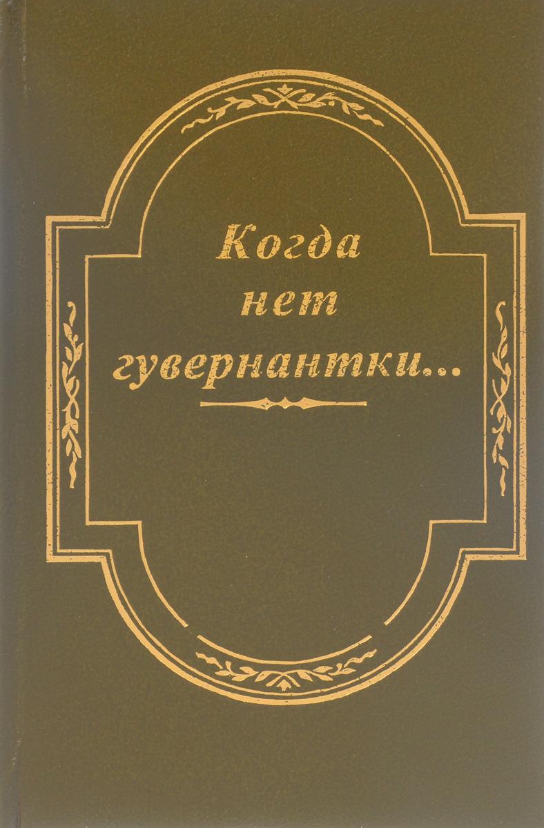 Валерий куринский автор сонетов фото