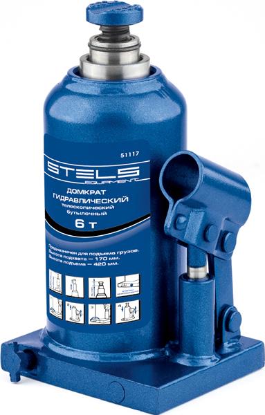 Домкрат гидравлический бутылочный Stels, телескопический, 6 т, высота подъема 17–42 см