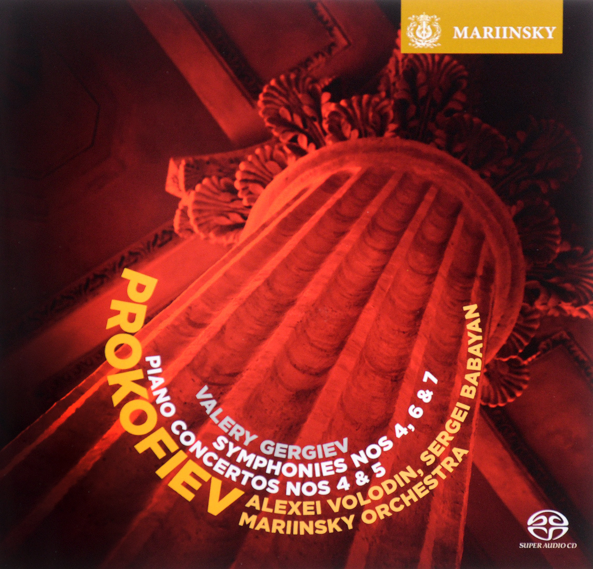 лучшая цена Valery Gergiev. Prokofiev. Symphonies 4, 6 & 7. Piano Concertos Nos 4 & 5 (2 CD)