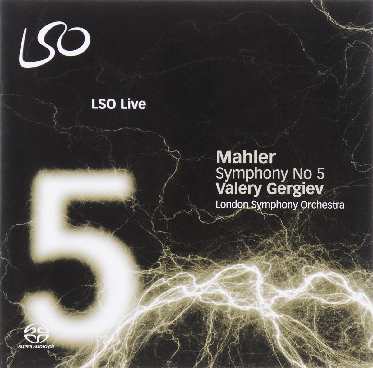 лучшая цена Valery Gergiev. Mahler. Symphony No 5