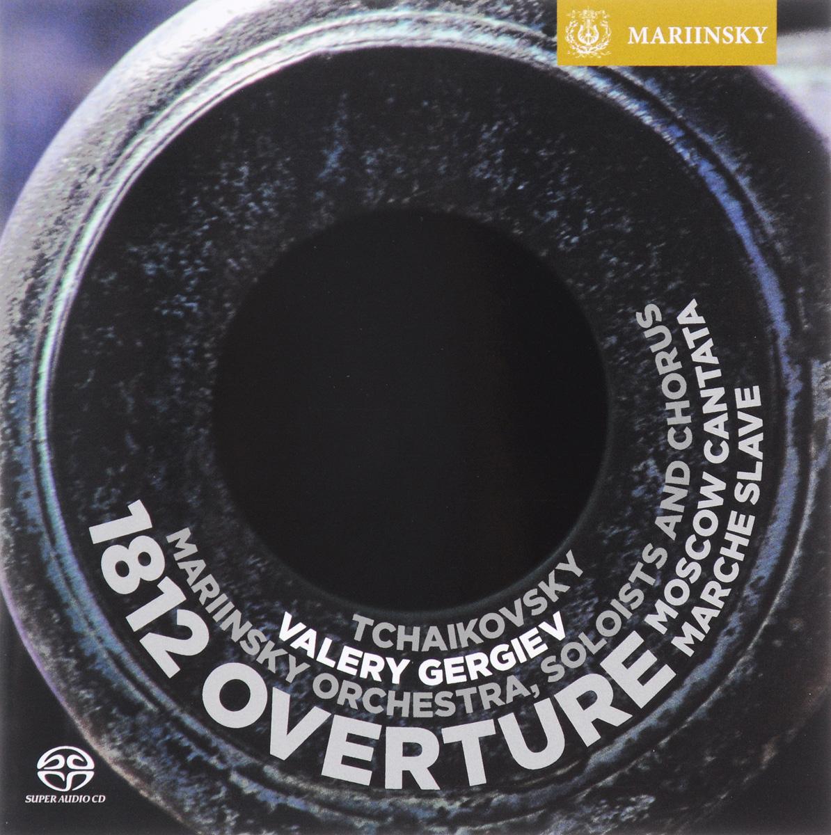 Valery Gergiev. Tchaikovsky. 1812 Overture tchaikovsky valery gergiev eugene onegin blu ray