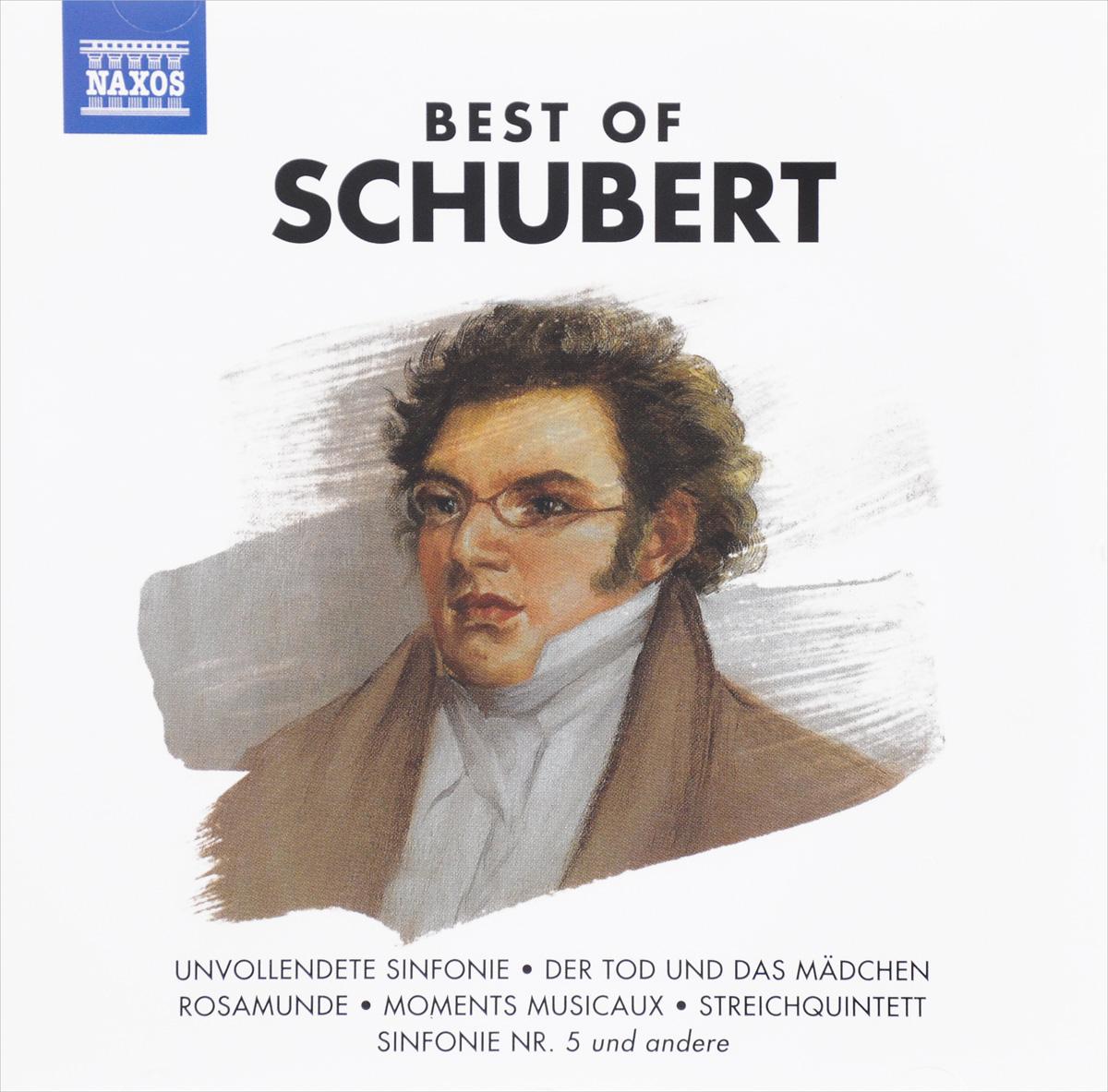 Франц Шуберт Best Of Schubert франц шуберт шуберт вальс каприс обработка для скрипки и фортепиано