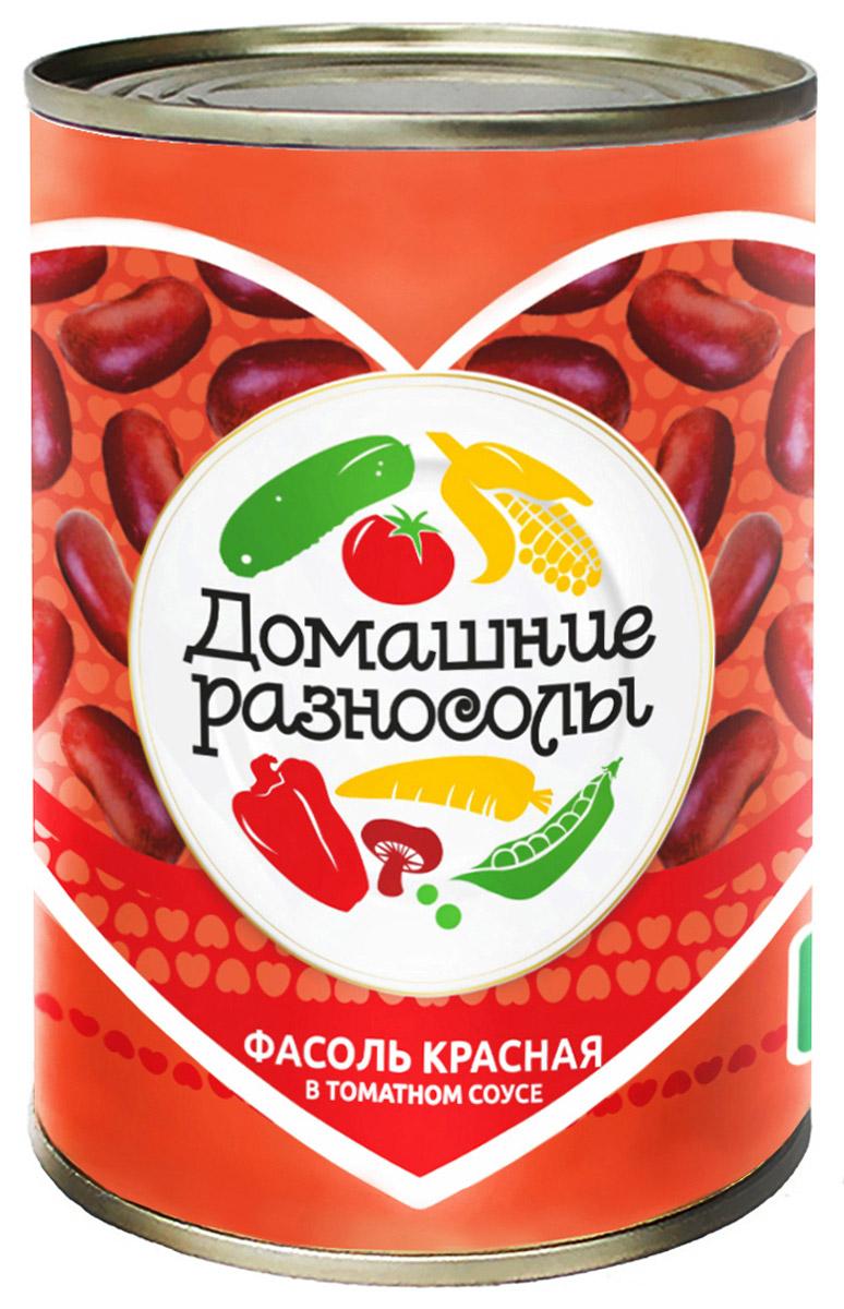 Домашние разносолы фасоль красная в томатном соусе, 425 мл baleno скумбрия в томатном соусе 125 мл