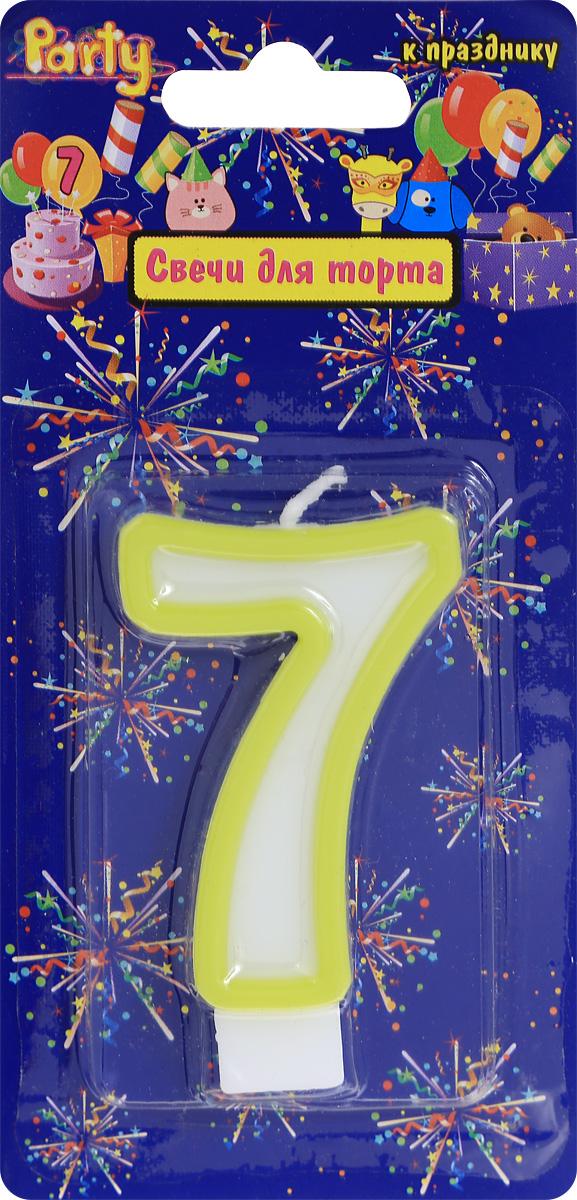 Action! Свеча-цифра для торта 7 лет цвет салатовый action свеча цифра для торта 4 года цвет салатовый