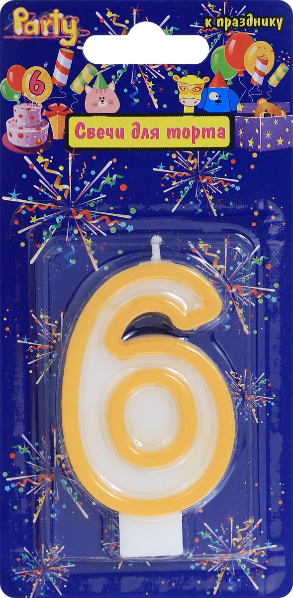 Action! Свеча-цифра для торта 6 лет цвет желтый action свеча цифра для торта 8 лет цвет желтый оранжевый