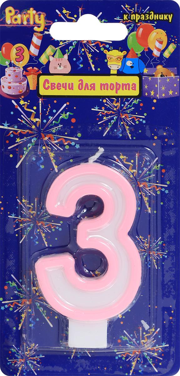 Action! Свеча-цифра для торта 3 года цвет розовыйAPI0318-3_розовыйСвеча-цифра для торта Action! изготовлена из высококачественного парафина и полимерного материала в виде цифры 3.Это отличное решение для декорирования торта к празднику. Ее можно комбинировать с другими цифрами. Изделие хорошо и долго горит.С этой свечой ваш праздник станет еще удивительнее и веселее.Не используйте свечи вблизи легковоспламеняющихся предметов, материалов, жидкостей. Не оставляйте горящие свечи без внимания, особенно в присутствии детей и животных.