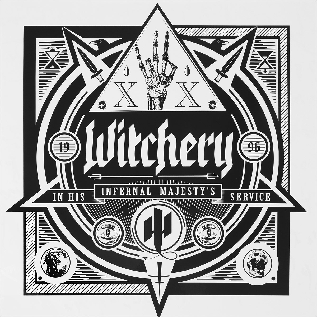 Witchery Witchery. In His Infernal Majesty's Service (LP) tea and witchery