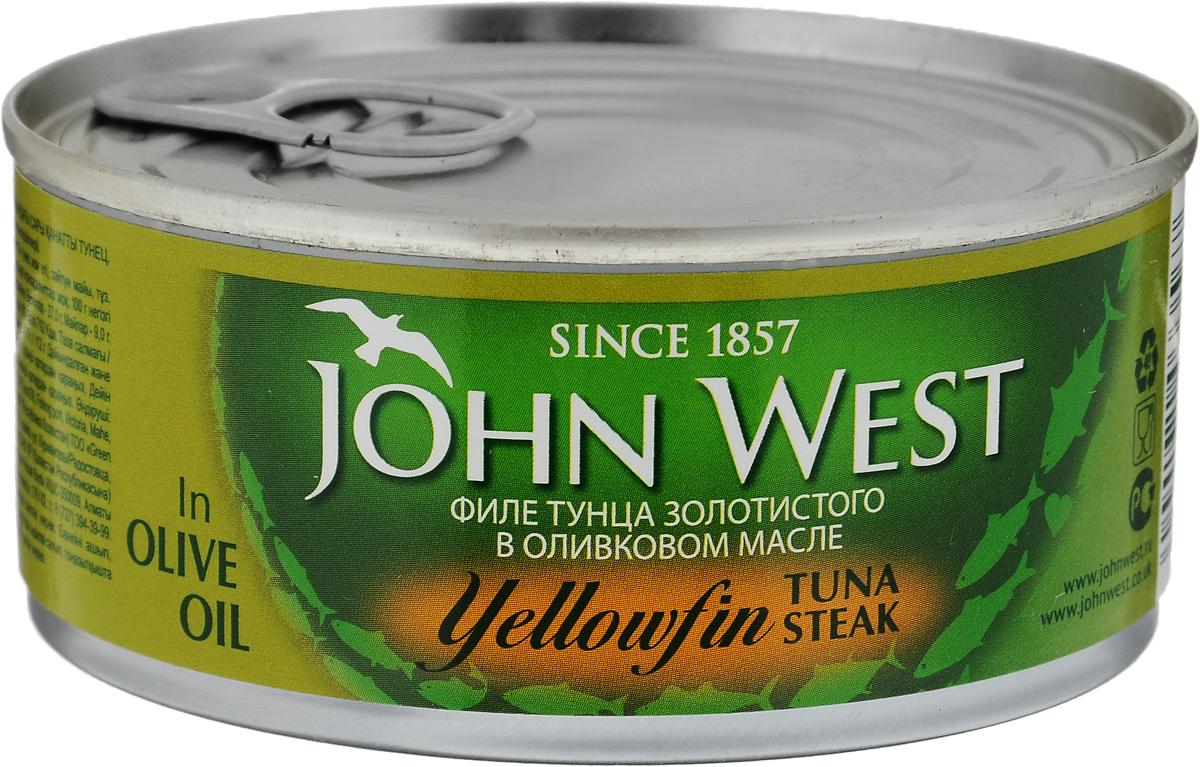 John West филе тунца золотистого в оливковом масле, 160 г john west тунец с базиликом инфьюжнс 80 г