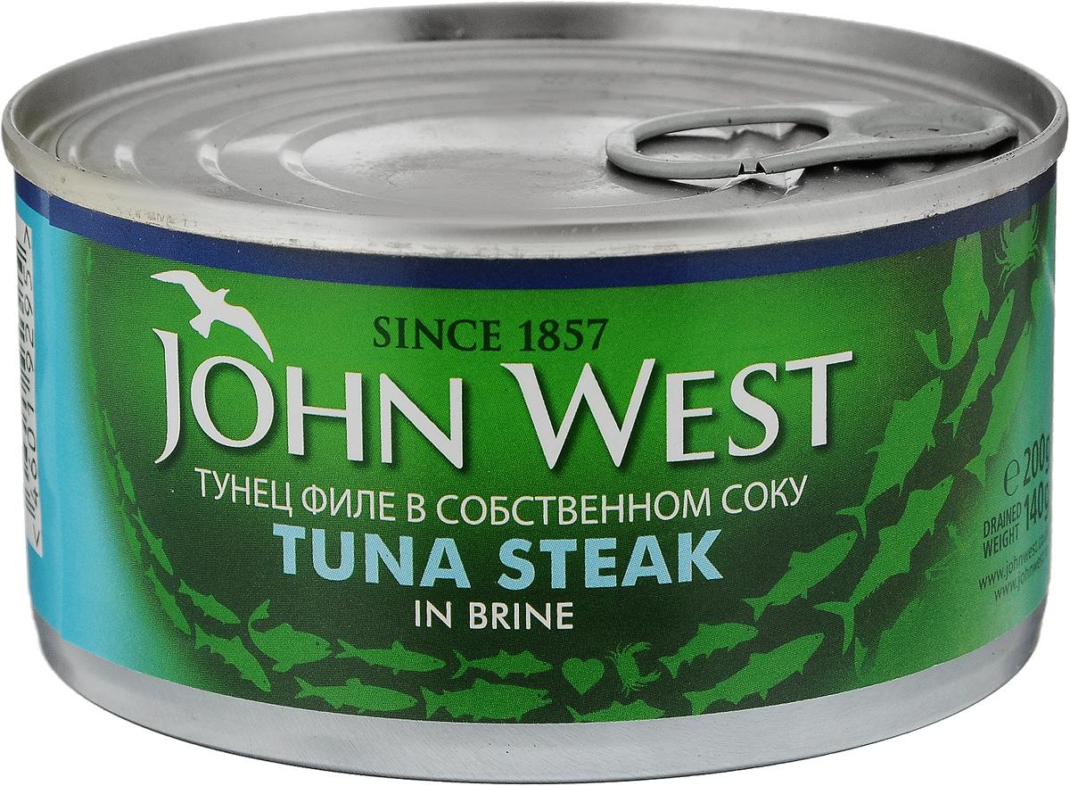 John West тунец филе в собственном соку, 200 г john west тунец с базиликом инфьюжнс 80 г