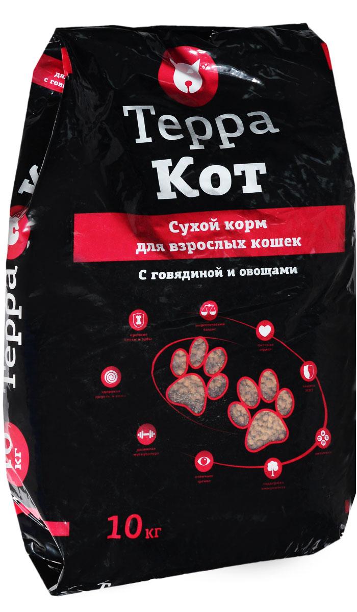 Фото - Корм сухой Терра Кот, для взрослых кошек, с говядиной и овощами, 10 кг консервы терра кот для взрослых кошек с перепелами и овощами в соусе 85 г