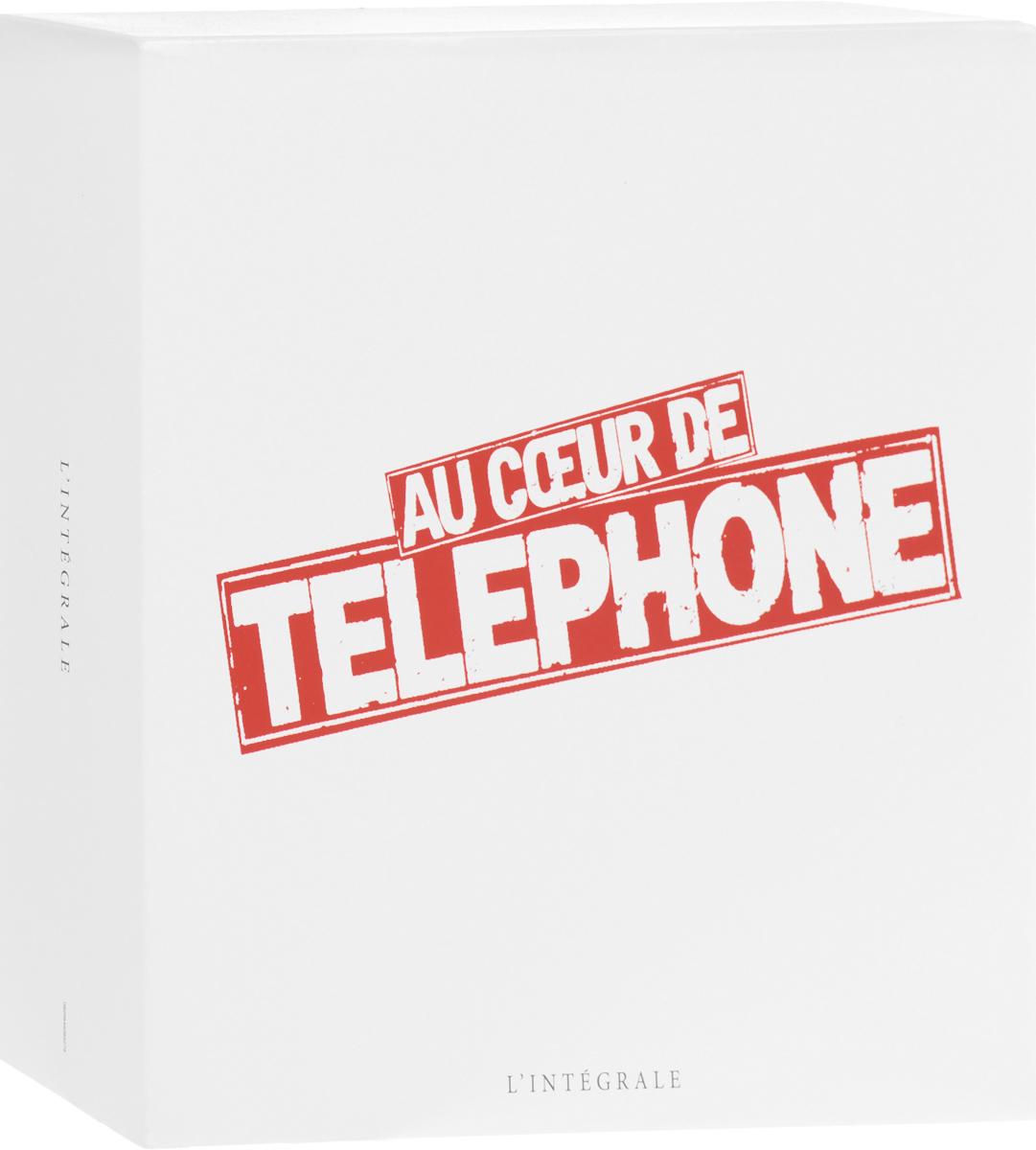 Telephone Telephone. Au Coeur De Telephone. L'integrale (14 LP) side zip buckle strap mid calf boots