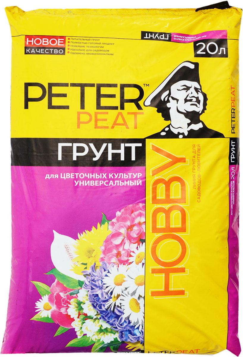 Грунт для растений Peter Peat Универсальный для цветочных культур, 20 л грунт кроющий axton 1 л