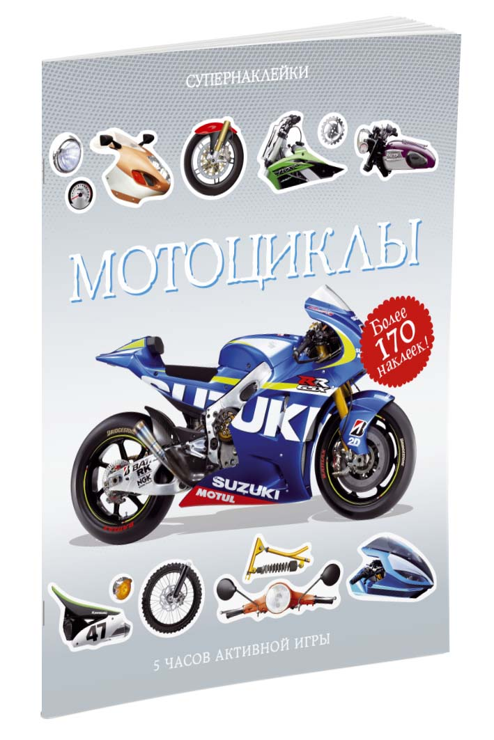 Тадхоуп Саймон Мотоциклы машинки и мотоциклы rinzo android