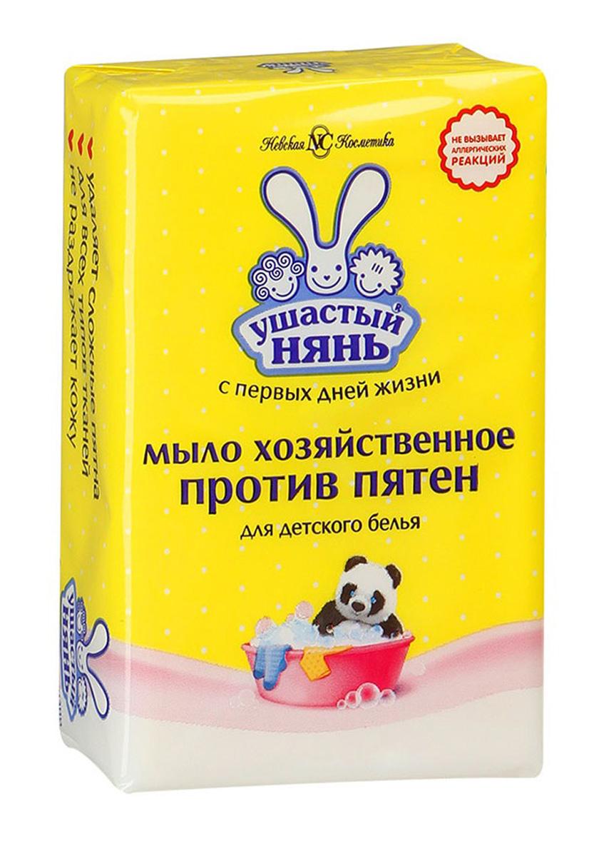 Мыло хозяйственное Ушастый нянь, для детского белья, против пятен, 180 г мыло ушастый нянь с ромашкой 4шт х 100 г