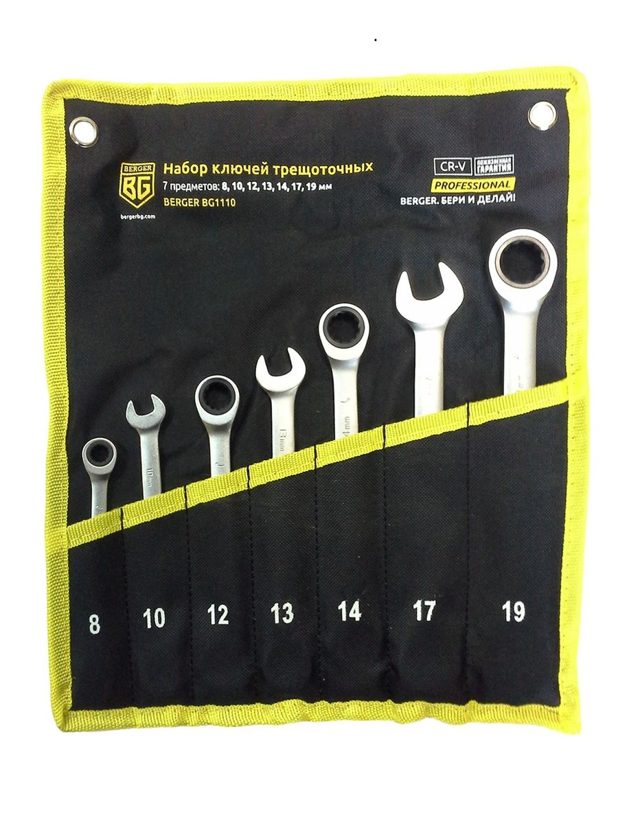 Набор комбинированных ключей Berger, трещоточных, 7 предметов. BG1110 набор комбинированных трещоточных ключей jonnesway w45107s 10 19мм 7 предметов