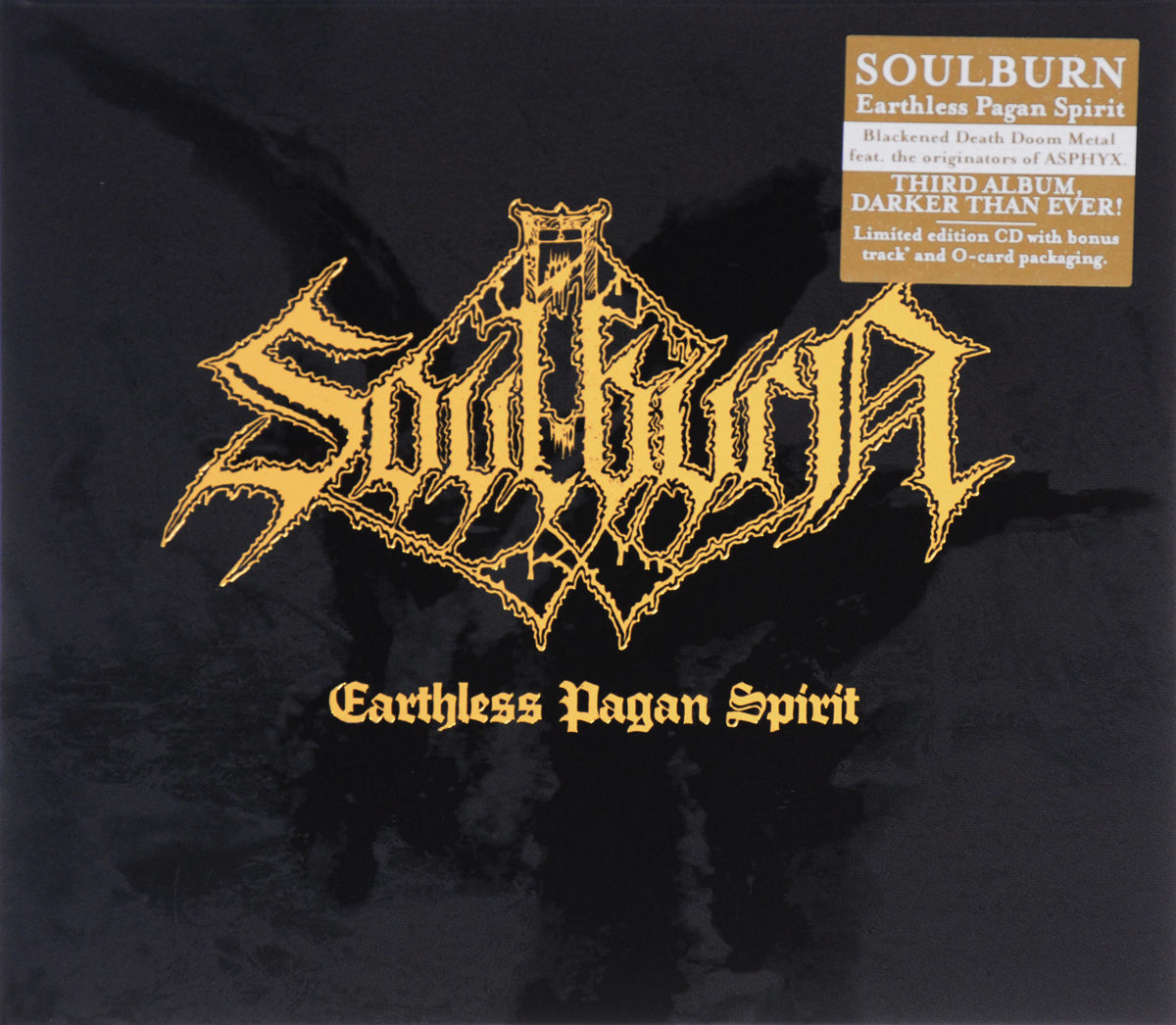 Soulburn Soulburn. Earthless Pagan Spirit soulburn soulburn earthless pagan spirit 180 gr