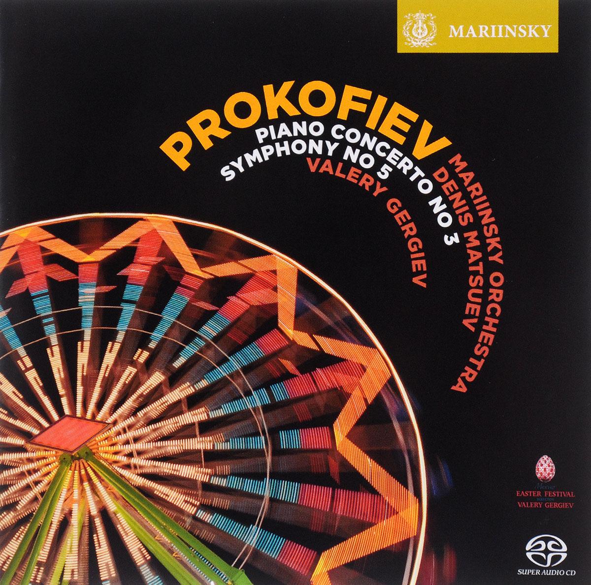 Денис Мацуев Valery Gergiev. Denis Matsuev. Prokofiev. Piano Concerto №3 / Symphony №5 valery gergiev rachmaninov symphonic dances strawinsky symphony in three movements