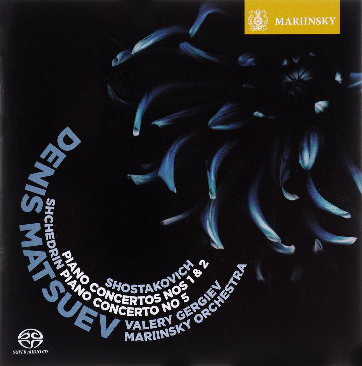 Денис Мацуев,Orchestra Of The Mariinsky Theatre Denis Matsuev. Shostakovich. Piano Concertos Nos. 1 & 2 / Shchedrin. Piano Concerto No. 5 (SACD) цена