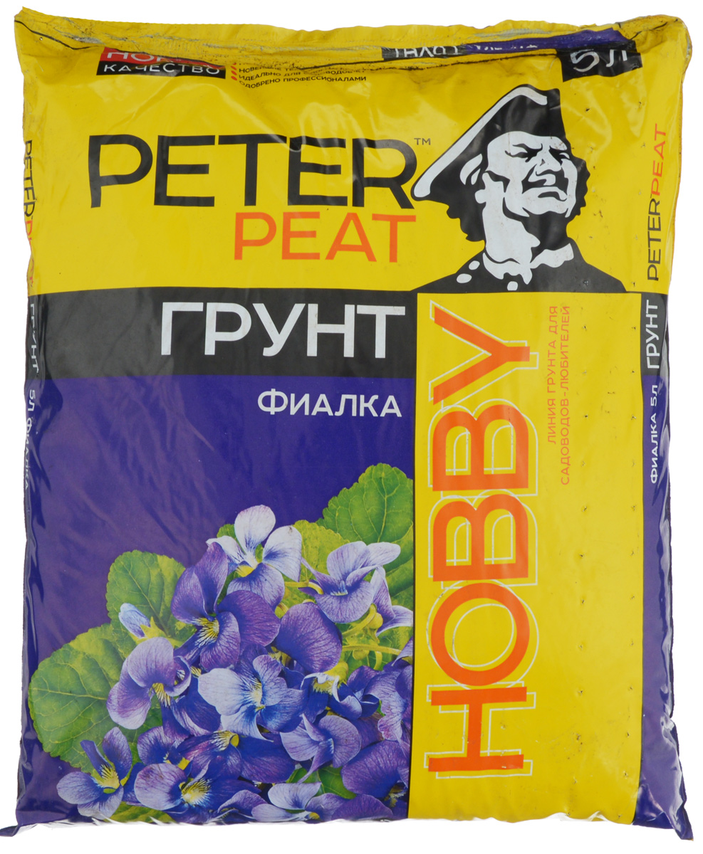 все цены на Грунт для растений Peter Peat