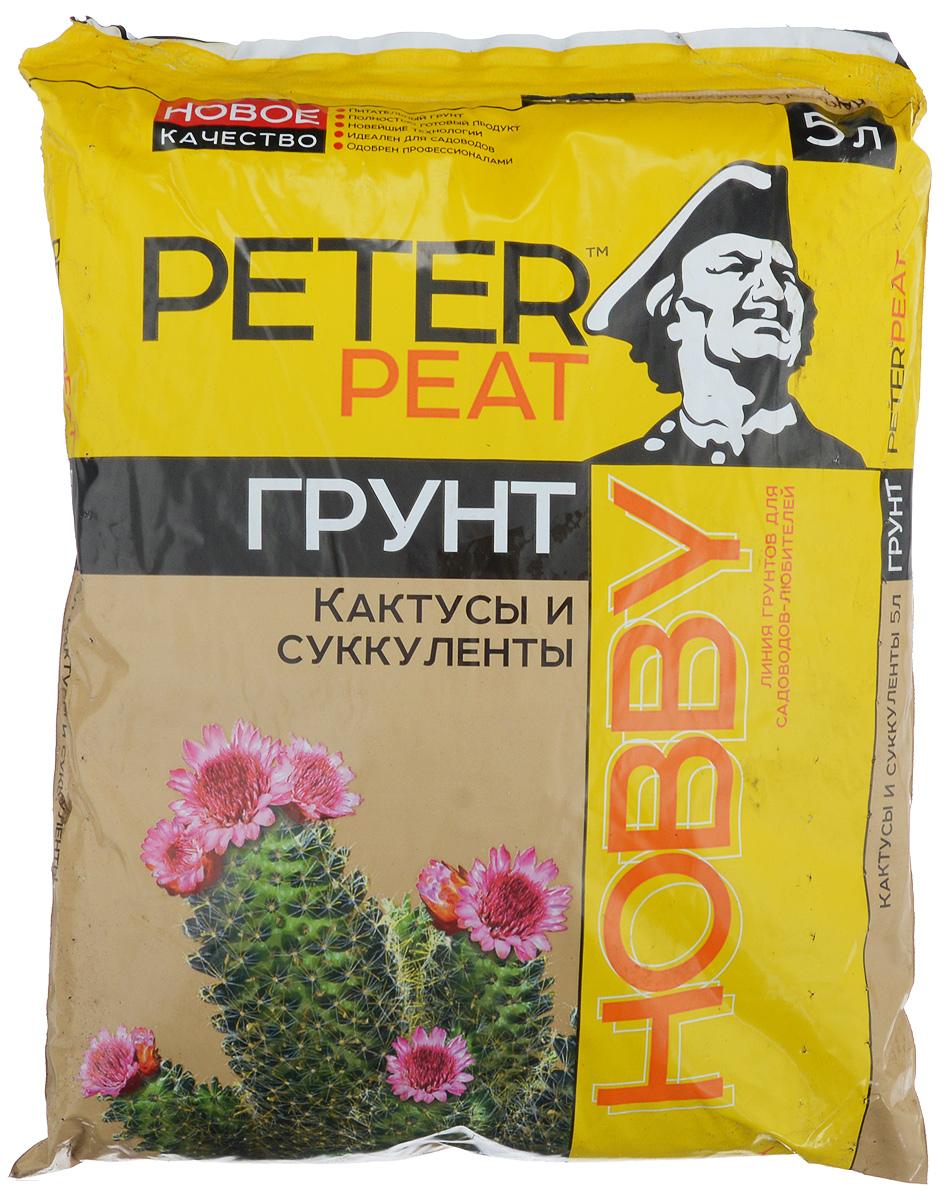 Грунт для растений Peter Peat Кактусы и суккуленты, 5 л удобрение для суккулентов кактусов алое толстянковых и мол