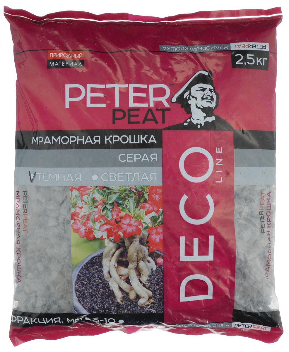 Мраморная крошка Peter Peat, мелкая, цвет: темно-серый, 2,5 кг