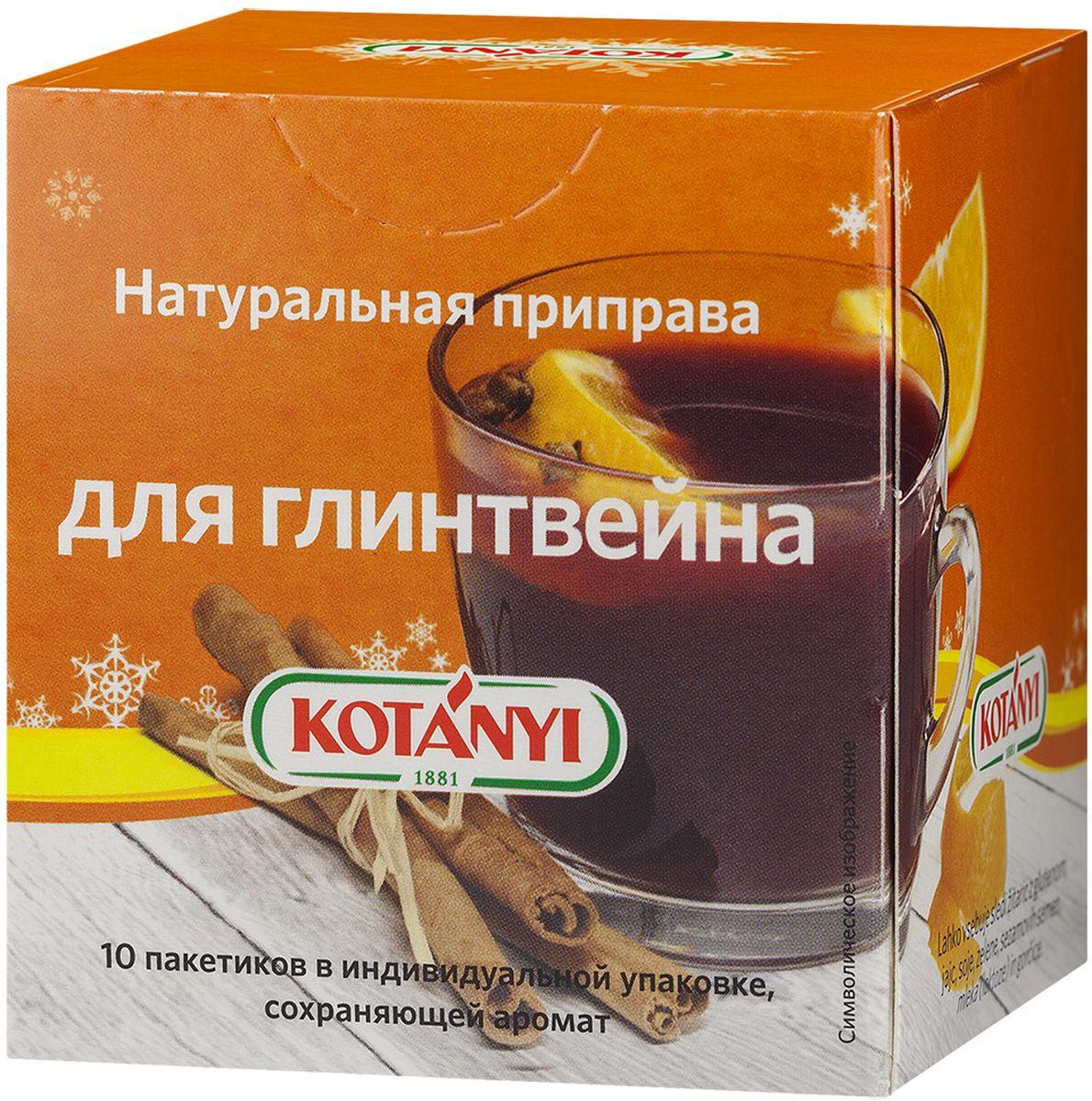 Kotanyi натуральная приправа для глинтвейна, 10 пакетиков по 1,5 г226611Ароматная корица и гвоздика в сочетании с фруктовой ноткой яблок и шиповника - классические ингредиенты традиционного австрийского глинтвейна. Горячий глинтвейн Kotanyi с горьковато-сладкой апельсиновой цедрой, имбирем и ноткой ванили согреет вас зимними вечерами.