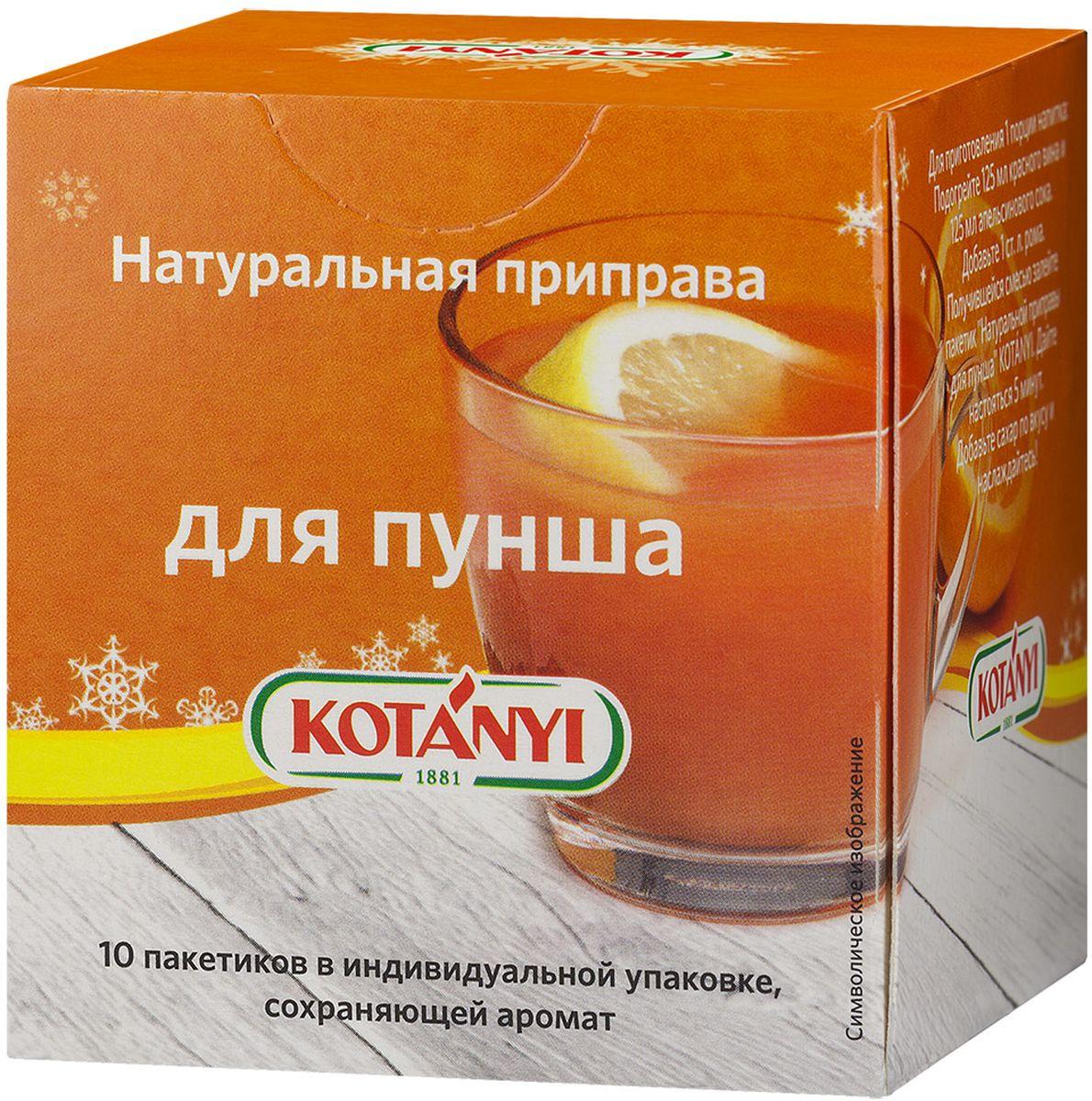 Kotanyi натуральная приправа для пунша, 10 пакетиков по 1,5 г dr oetker пудинг с натуральной ванилью 35 г