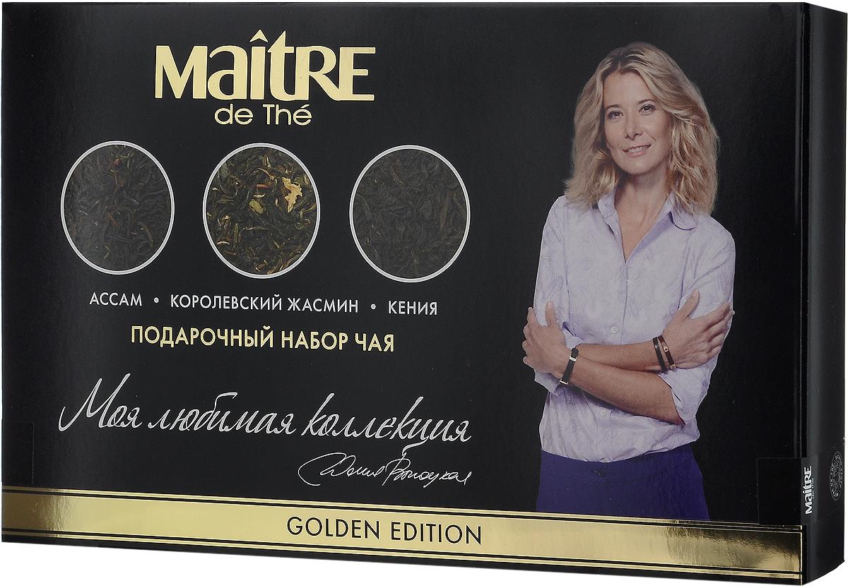 Maitre Gold Edition подарочный чайный набор: черный и зеленый листовой чай, 75 г (3 х 25 г) maitre имбирный пряник черный листовой чай 90 г