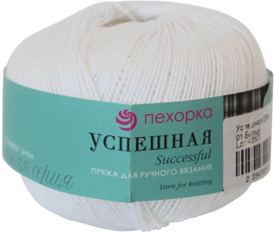 Пряжа для вязания Пехорка Успешная, цвет: белый (01), 220 м, 50 г, 10 шт360068_01_01-БелыйПряжа для вязания Пехорка Успешная изготовлена из 100% мерсеризованного хлопка. Пряжа, прошедшая обработку под названием мерсеризация, приобретает блеск, ее легко окрасить в яркие устойчивые цвета. Мерсеризованный хлопок мягкий и шелковистый, он хорошо впитывает влагу. Изделия из такой пряжи меньше мнутся при носке и не садятся при стирке. Связанный трикотаж получается теплый, добротный, мягкий и красивый. С такой пряжей для ручного вязания вы сможете связать своими руками необычные и красивые вещи. Рекомендуются спицы и крючок для вязания 3 мм. Толщина нити: 1 мм. Состав: 100% мерсеризованный хлопок. Рекомендуем!