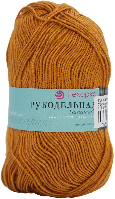 Пряжа для вязания Пехорка Рукодельная, цвет: календула (79), 50 г, 175 м, 5 шт пряжа для вязания пехорка рукодельная цвет сирень 22 175 м 50 г 5 шт