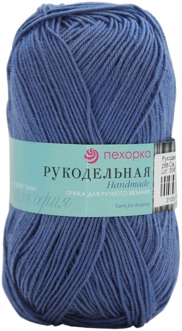 Пряжа для вязания Пехорка Рукодельная, цвет: светлая джинса (256), 175 м, 5 шт пряжа для вязания пехорка рукодельная цвет сирень 22 175 м 50 г 5 шт