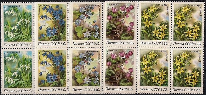 1983. Цветы. № 5398 - 5402кб. Квартблоки. Серия