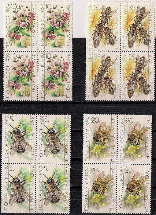 1989. Пчеловодство. № 6069 - 6072кб. Квартблоки. Серия цены онлайн
