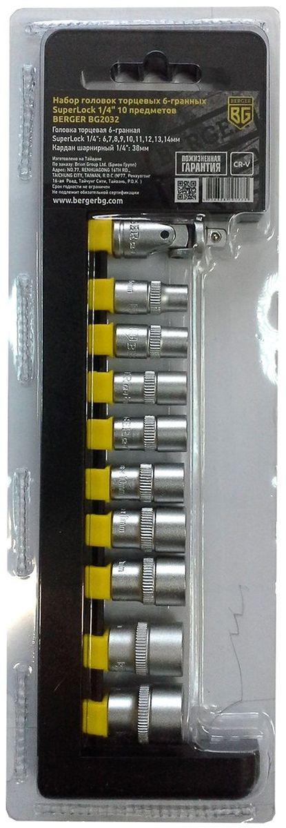 Набор головок торцевых Berger SuperLock, 6-гранных, 1/4, 10 предметов. BG2032 набор торцевых головок matrix 6 ти гранных 1 4