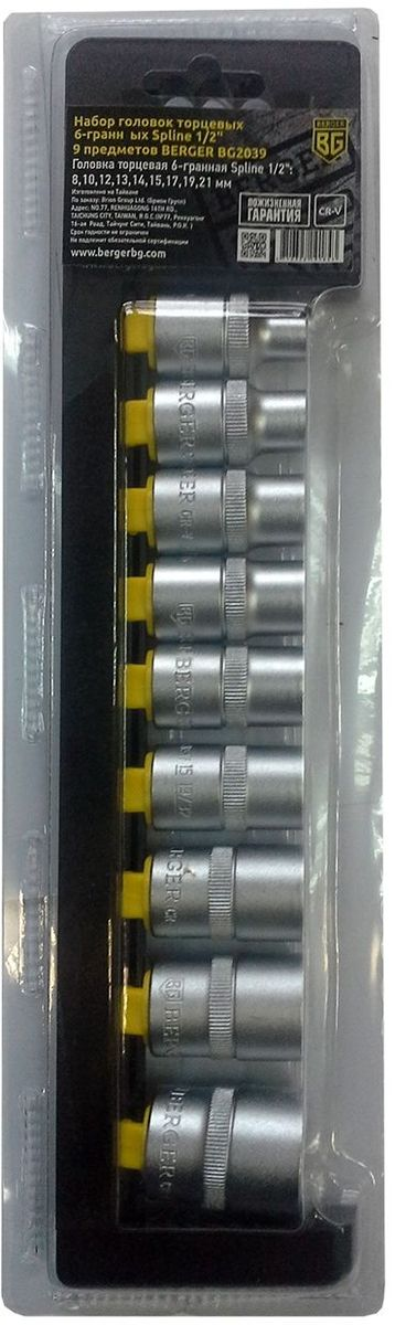 Набор головок торцевых Berger Spline, 6-гранных, 1/2, 9 предметов. BG2039 набор торцевых головок sata 14 штук 09523