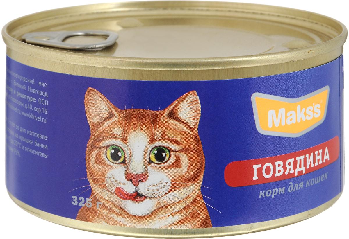 "Консервы для кошек ""Maks's"", говядина, 325 г"
