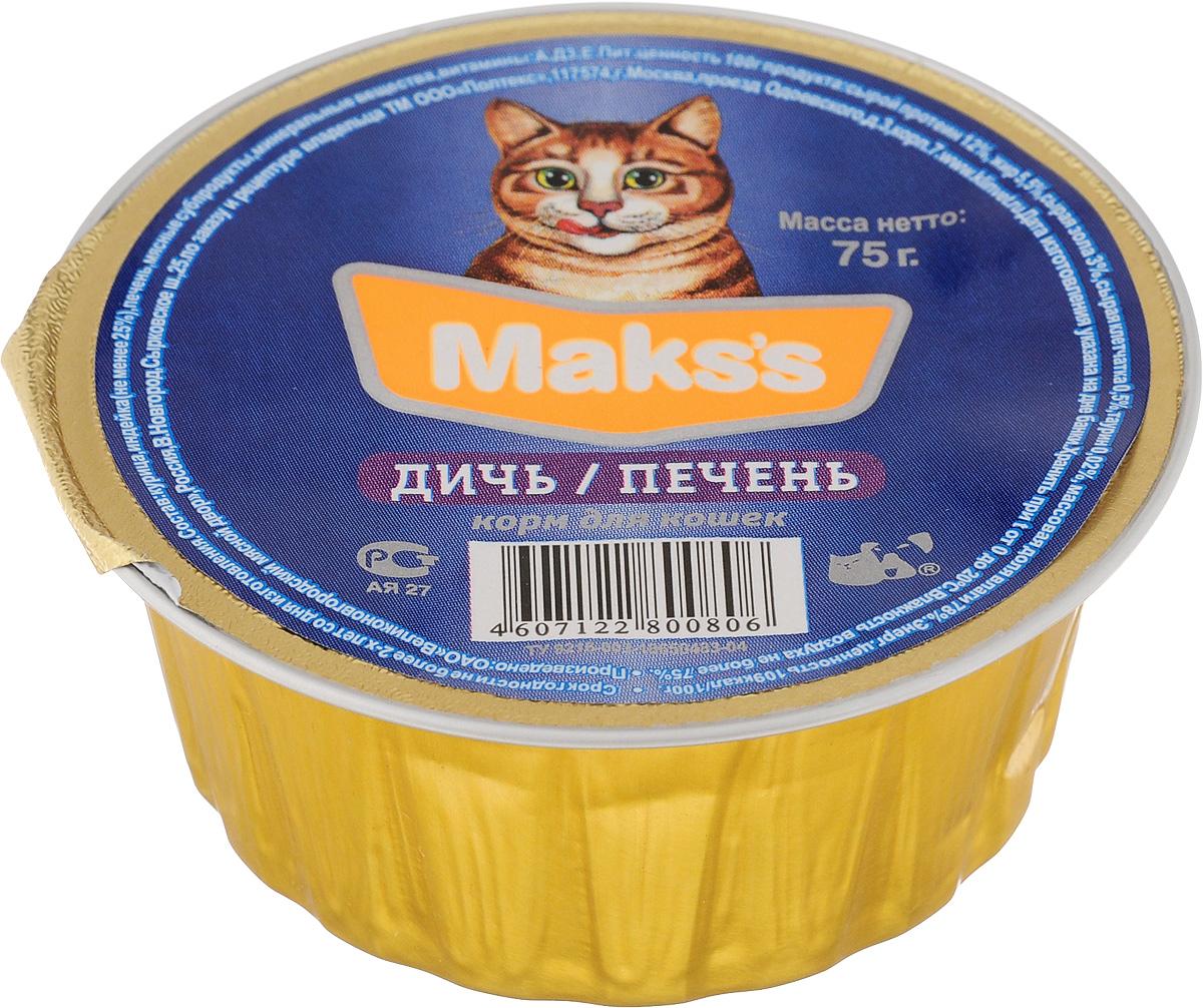 """Консервы для кошек """"Maks's"""", дичь и печень, 75 г"""