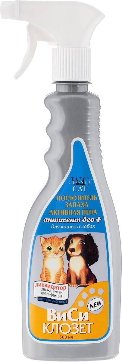 Поглотитель запаха ВиСи Клоз Антисепт Део+. Активная пена, для собак и кошек, с цитрусовым ароматом, 500 мл3173Поглотитель запаха ВиСи Клоз Антисепт Део+. Активная пена благодаря своей нежной пенной текстуре и активным вспомогательным веществам поможет с легкостью справиться с ежедневным уходом за вашим питомцем. Применяется для чистки ковров и мягкой мебели из натуральных и искусственных волокон, эффективно удаляет все виды загрязнений и пятен, дезинфицирует обрабатываемую поверхность, эффективно уничтожая бактерии, которые являются источником неприятных запахов, уничтожает запах и освежает воздух. Товар сертифицирован.