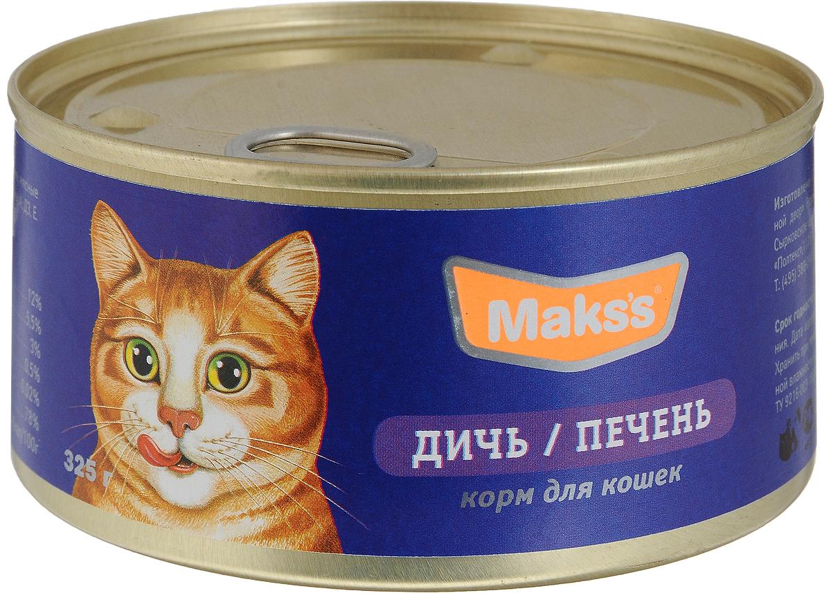 """Консервы для кошек """"Maks's"""", дичь и печень, 325 г"""