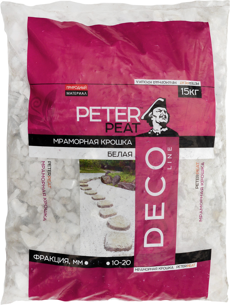 лучшая цена Крошка мраморная Peter Peat