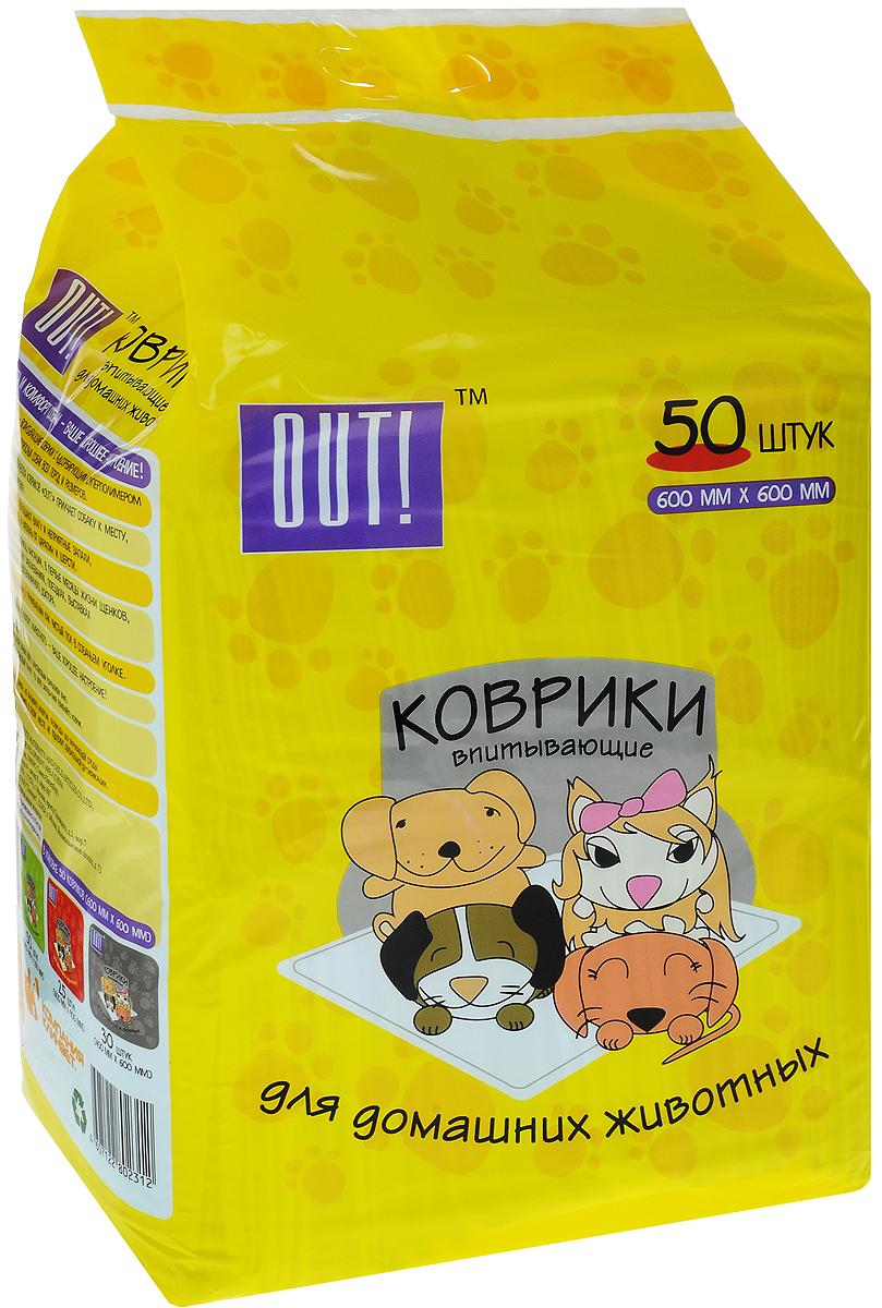 """Коврики для домашних животных """"OUT!"""", впитывающие, 60 х 60 см, 50 шт"""
